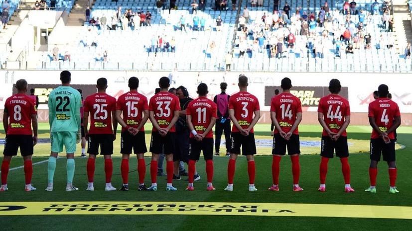В «Химках» высказались о возможном переносе шестого тура РПЛ в интересах сборной России