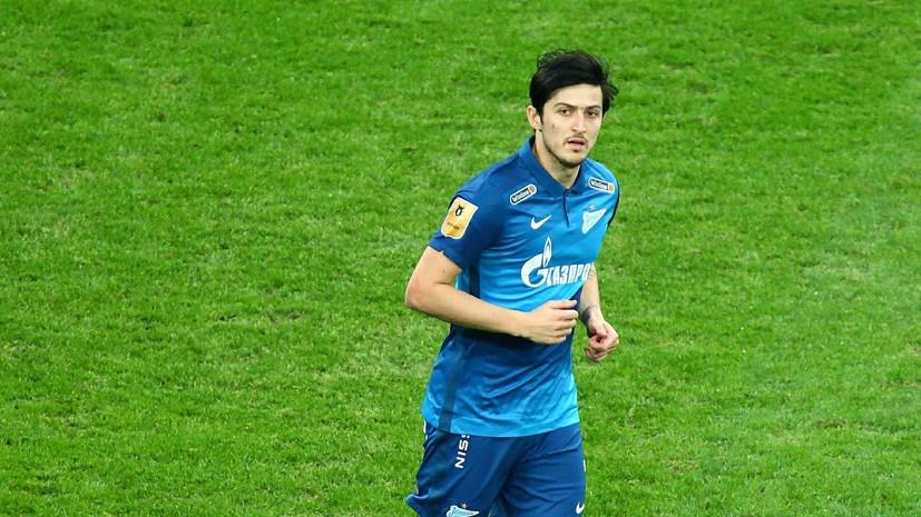 СМИ: «Рома» предложила трёх игроков «Зениту» в обмен на Азмуна