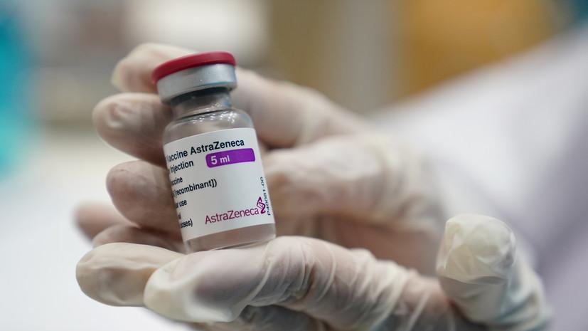 Минздрав одобрил испытания комбинации вакцин AstraZeneca и «Спутник Лайт»