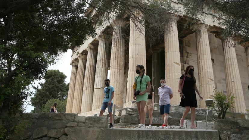 В Греции с 30 июля начнётся вакцинация детей старше 12 лет