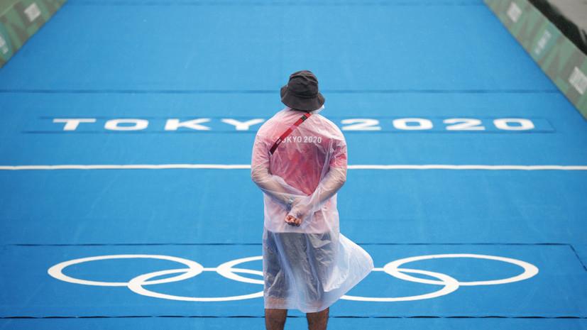 Матчи на олимпийском теннисном турнире отложены из-за дождя