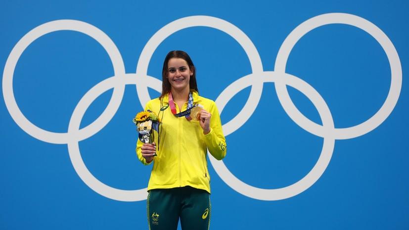 Пловчиха Маккиоун с олимпийским рекордом победила на дистанции 100 м на спине
