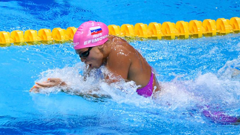 Пловчихи Ефимова и Чикунова остались без медалей Олимпиады на дистанции 100 м брассом