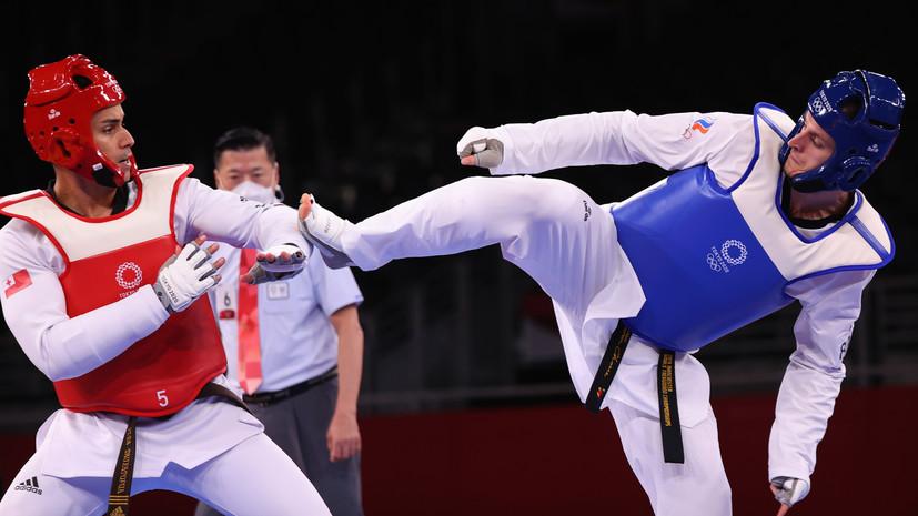 Тхэквондист Ларин вышел в четвертьфинал Олимпиады в Токио