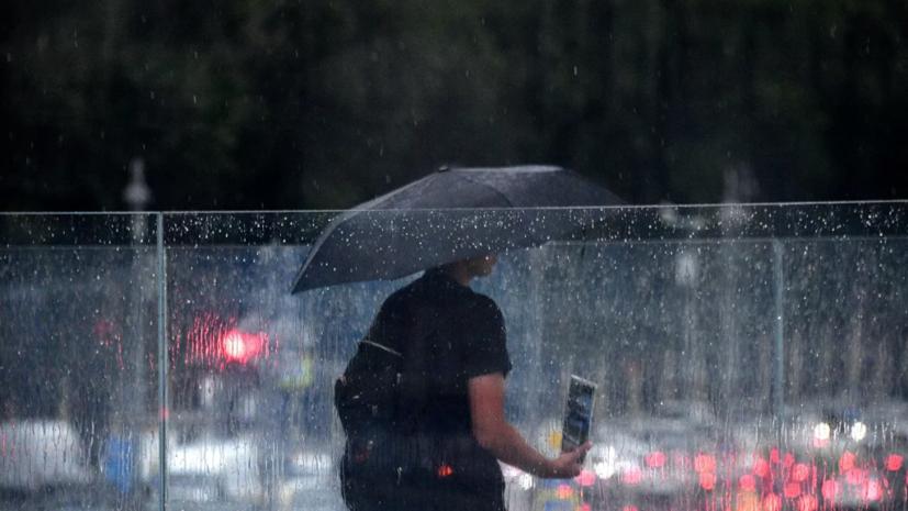 Синоптик спрогнозировал опасную погоду в ряде регионов России