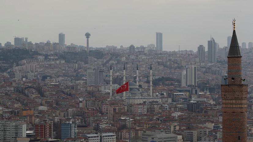 Профессор турецкого университета Малтепе высказался об отношениях Анкары и Киева