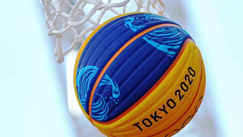 Россия вышла в четвертьфинал мужского олимпийского турнира по баскетболу 3×3