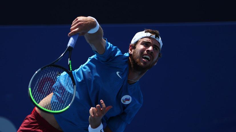 Хачанов вышел в третий круг теннисного турнира на ОИ в Токио