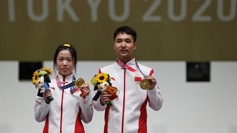 Китайцы завоевали золото в стрельбе из пневматической винтовки на ОИ в Токио