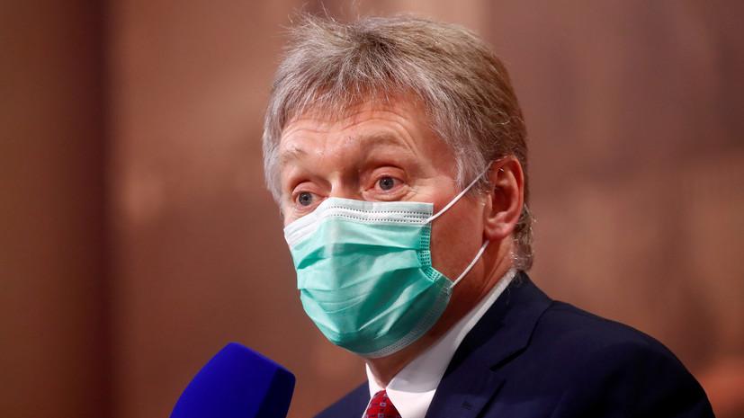 В Кремле отвергли идею турецкого профессора о сделке по Крыму