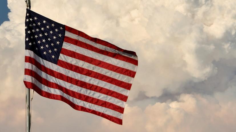 В США заявили об отсутствии желания развязывать конфликт с Китаем