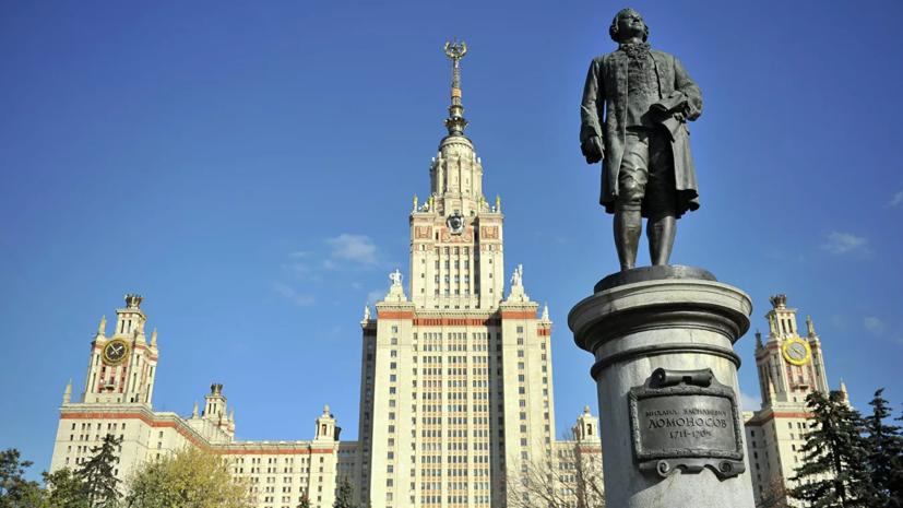 В МГУ заявили о смешанном формате обучения в начале года — РТ на русском