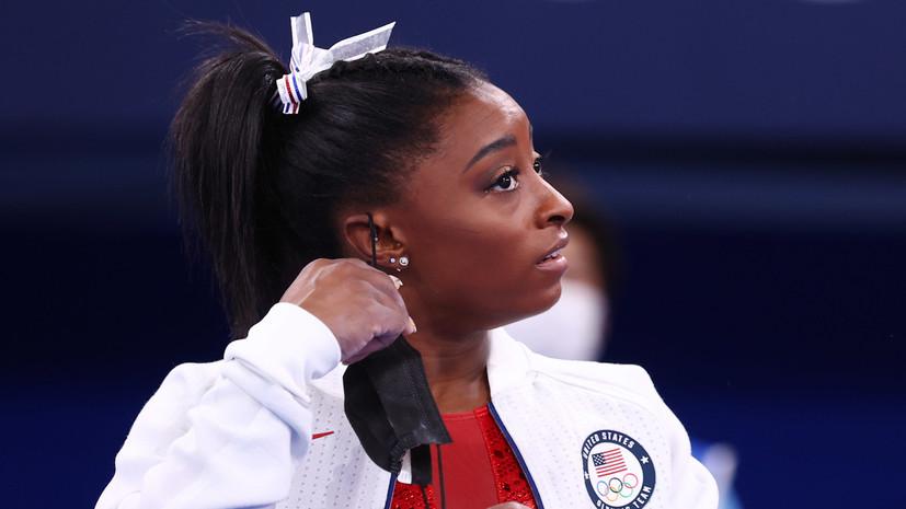 Байлз снялась с соревнований по спортивной гимнастике на ОИ в Токио