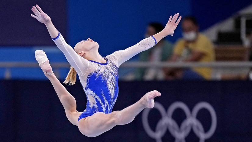 Женская сборная России по спортивной гимнастике выиграла золото в командном многоборье на ОИ в Токио