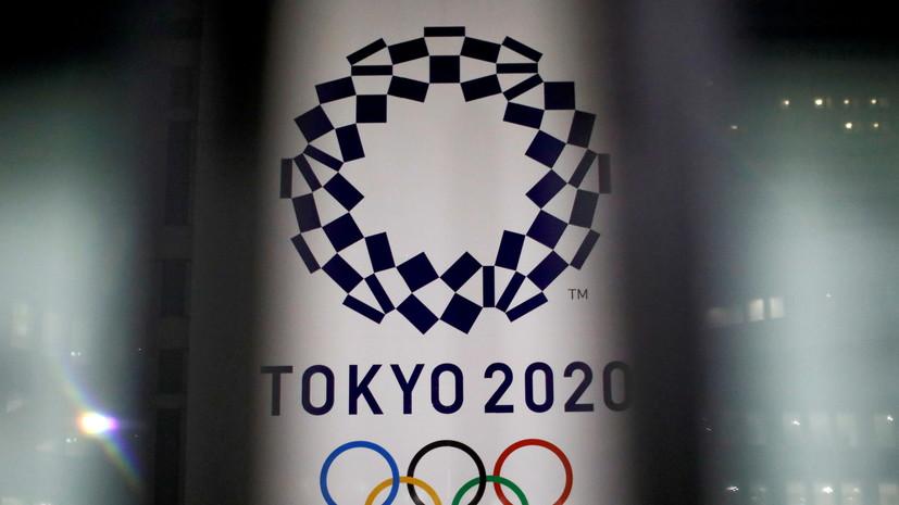 Сборная России завоевала три золотых медали в четвёртый день Олимпиады в Токио