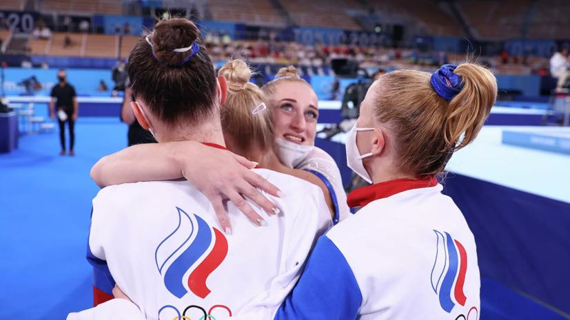 Глава ФСГР прокомментировал победу российских гимнасток на ОИ в Токио