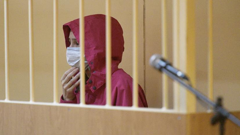 В Петербурге суд продлил арест обвиняемой в убийстве рэпера Картрайта