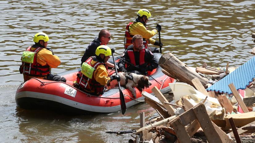 Число погибших в результате наводнения в Бельгии возросло до 41