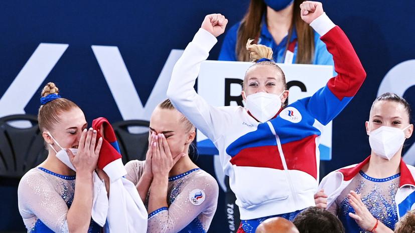 Бревно — не помеха: российские гимнастки выиграли у американок многоборье и впервые за 29 лет стали чемпионками Игр