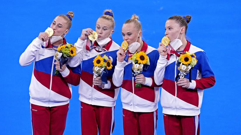 Путин поздравил женскую сборную России по спортивной гимнастике сзолотомОлимпиады
