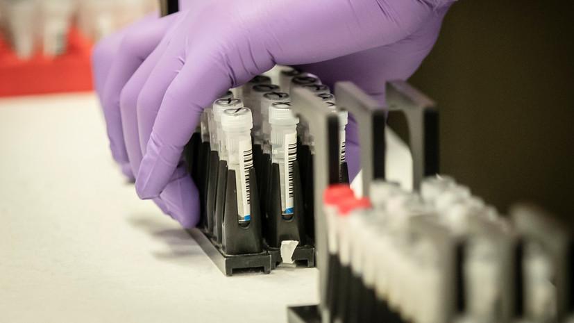 В Чили зафиксировано рекордно низкое число заболевших COVID-19 за сутки