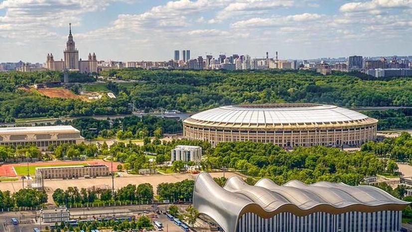 Источник: матч России и Хорватии могут перенести из «Лужников»