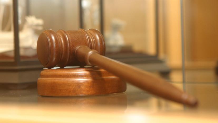 В Москве присяжные вынесли вердикт по делу о двойном убийстве в 1990-е годы