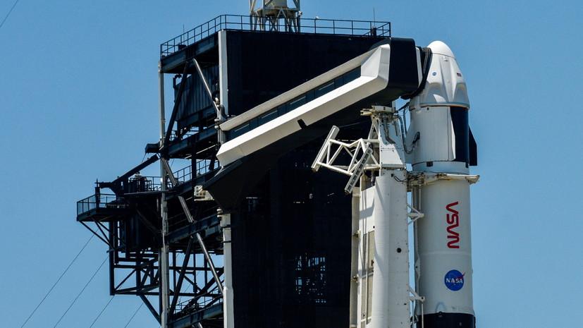 В NASA прокомментировали возможность полёта россиян на Crew Dragon