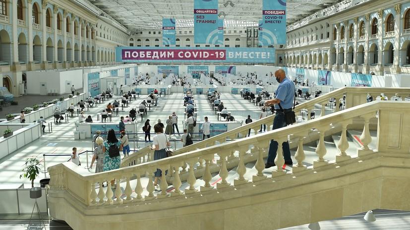 Скончались 798 пациентов: в России выявлено 22 420 новых случаев коронавируса
