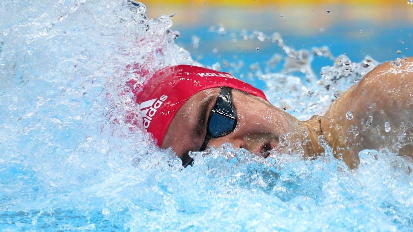 Колесников с европейским рекордом вышел в финал ОИ в Токио на дистанции 100 м кролем