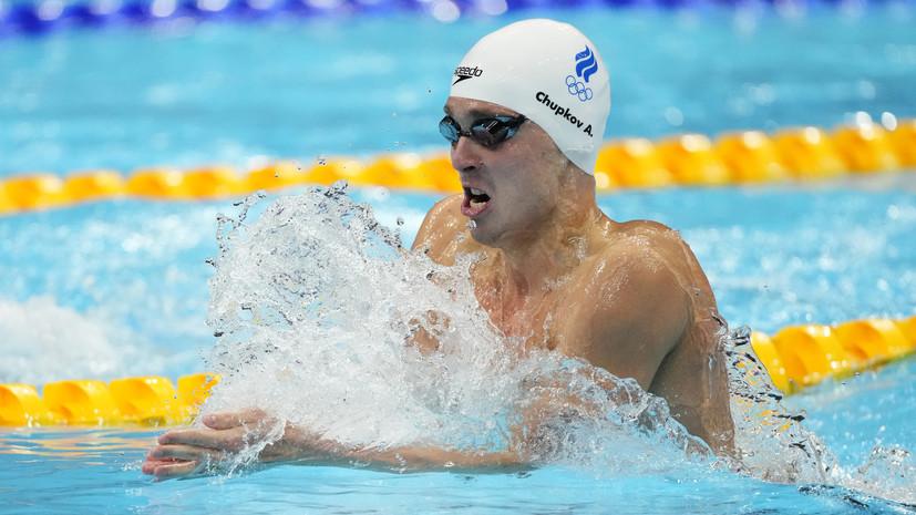 Чупков вышел в финал ОИ на дистанции 200 м брассом