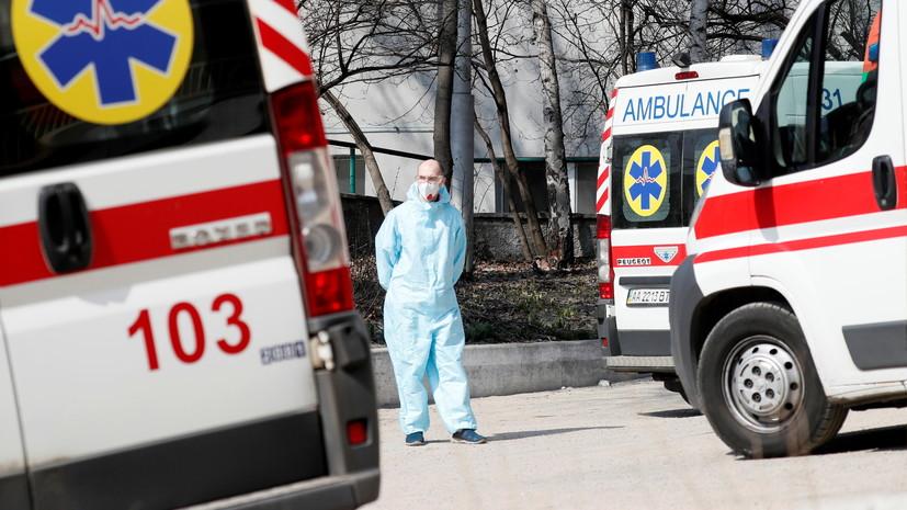 На Украине за сутки выявили 717 случаев коронавируса