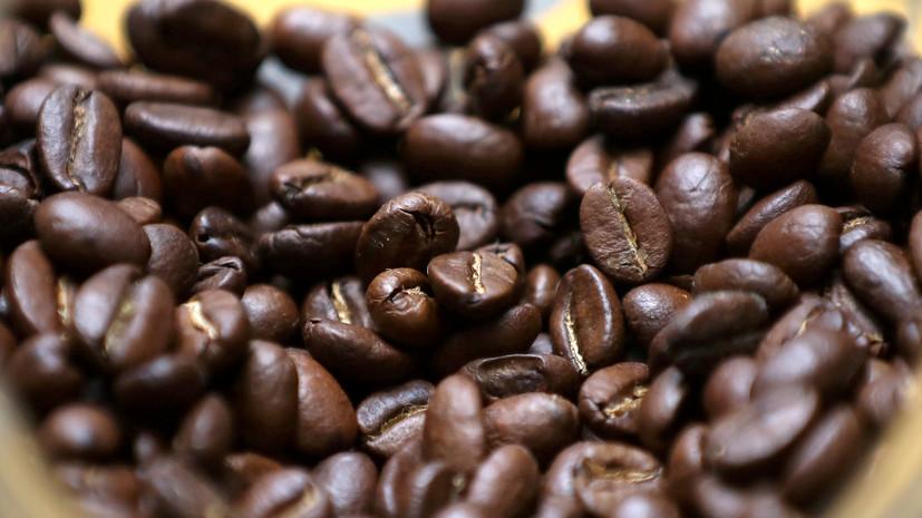 «Коммерсантъ»: цены на кофе в России могут вырасти в августе
