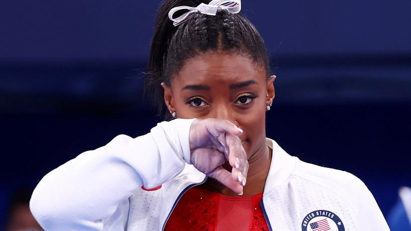 Американка Байлз отказалась от участия в многоборье на ОИ в Токио