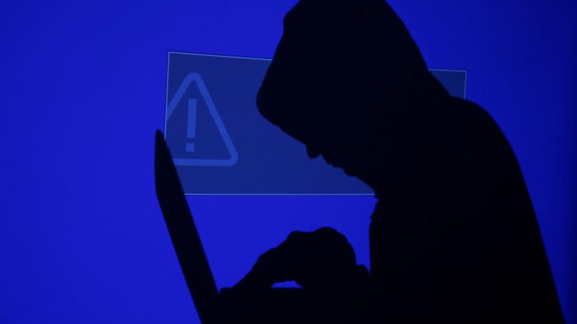 Россия с 2020 года ответила на 12 запросов США по кибератакам