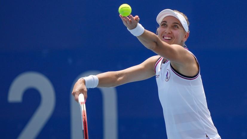 Веснина и Карацев вышли во второй круг олимпийского теннисного турнира в смешанном разряде