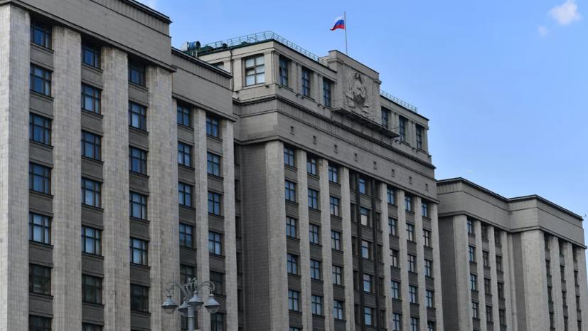 В Госдуме прокомментировали заявления Байдена о России