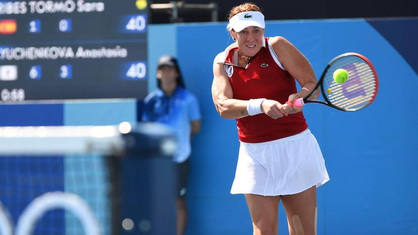 Теннисистка Павлюченкова проиграла Бенчич в четвертьфинале Олимпиады