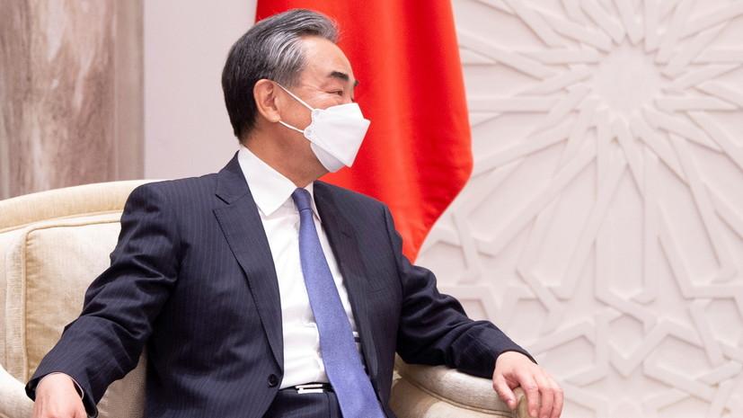Глава МИД Китая встретился с представителем «Талибана»
