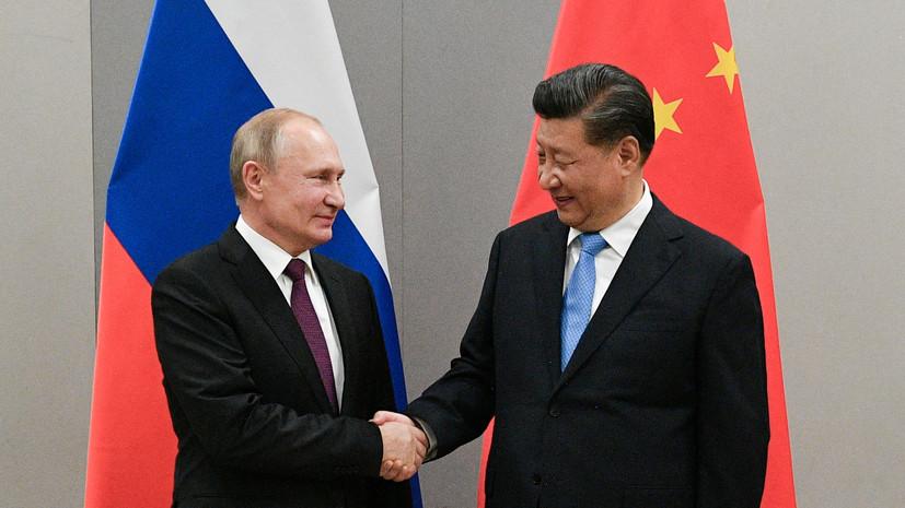 «Может отразиться на экономическом лидерстве США»: в Штатах озаботились политикой России и Китая по отказу от доллара