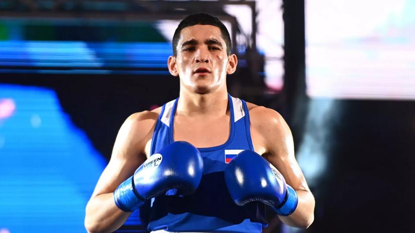 Боксёр Батыргазиев стартовал с победы на Играх в Токио