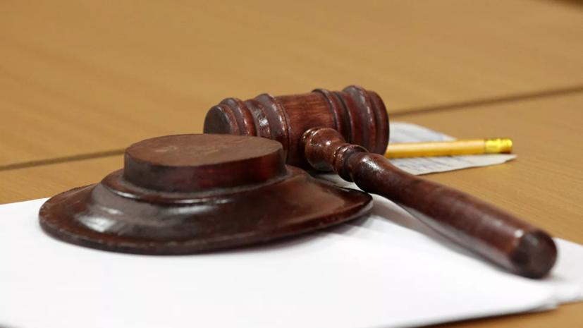 В Северной Осетии вынесли приговор экс-полицейским по делу о смерти задержанного