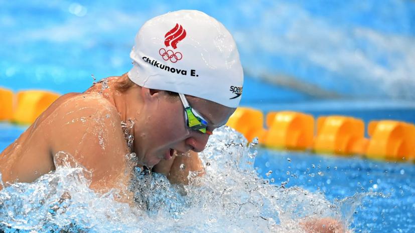 Чикунова и Темникова пробились в полуфинал Олимпиады на дистанции 200 м брассом