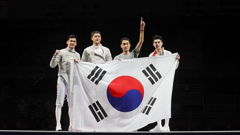 Южнокорейские саблисты завоевали золото ОИ в командных соревнованиях