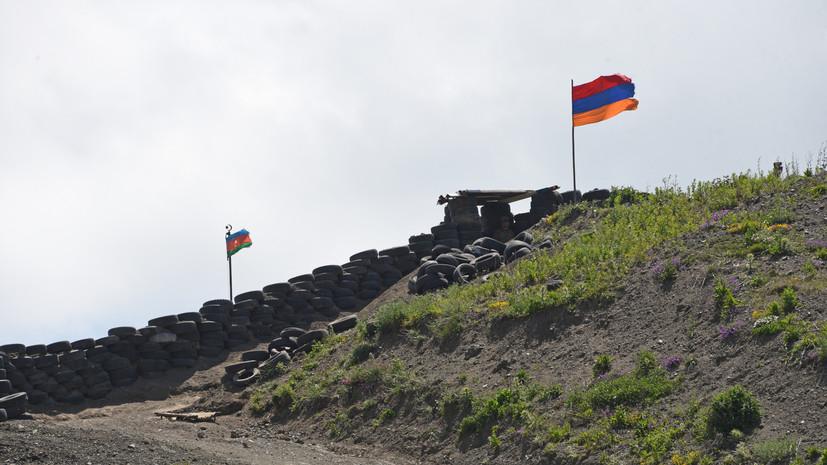 «Договорённость о перемирии при посредничестве России»: что известно об эскалации напряжённости между Баку и Ереваном
