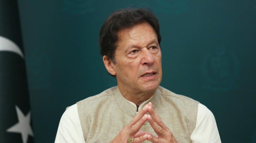 Премьер Пакистана: США напортачили в Афганистане