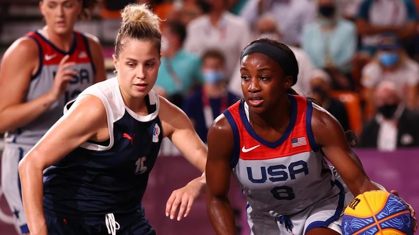 Женская сборная России завоевала серебряную медаль ОИ в Токио в баскетболе 3×3