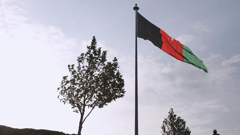 МИД Афганистана прокомментировал визит делегации талибов в Китай