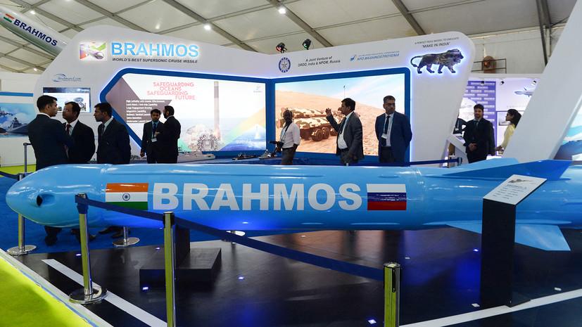 Реактивная универсальность: как совершенствуется проект сверхзвуковой российско-индийской ракеты «БраМос»