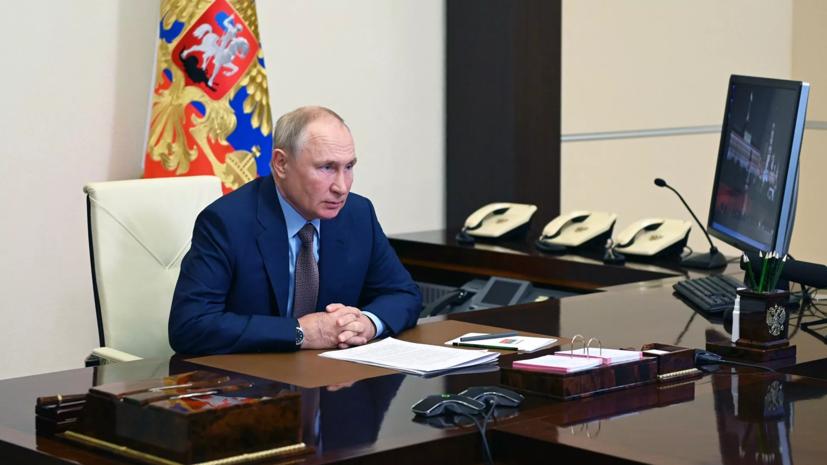 Путин обсудил с Совбезом России ситуацию в Афганистане